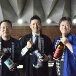 【東京と地域をつなぐ】チャリティ試飲会「第9回 酒は未来を救う2017」