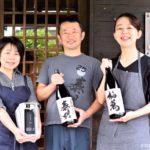 【女性に人気の本格焼酎に迫る】藤居醸造・麦焼酎「泰明」シリーズの魅力、ここにあり!