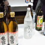 【本格焼酎の日・読者レポーター取材】鹿児島応援女子MIYUKIさん