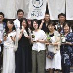 地域の焼酎文化・食文化を東京から応援!大分県のプレミアム焼酎「耶馬美人」特集―「色と食の旅プロジェクト」 ~白が紡ぐブランドメッセージ~
