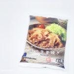 【焼酎スタイリストのおすすめ】本格焼酎にあうおつまみ・ローソンセレクト「豚の生姜焼き」
