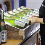 【イベントのススメ④】太久保酒造(鹿児島県)インタビュー❘日本経済新聞「炭酸割り無料試飲会」の楽しみかた