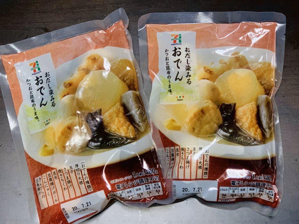 焼酎スタイリストyukikoさんがおすすめするおつまみ情報!本格焼酎・泡盛にあうおつまみ・セブンイレブン「おだし染みるおでん」