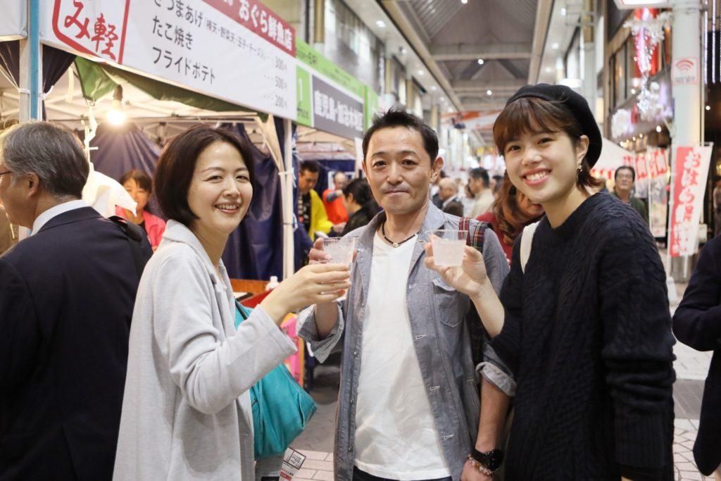 ウェブマガジン「焼酎&泡盛スタイル」本格焼酎と泡盛を楽しく飲む鹿児島県クイズ