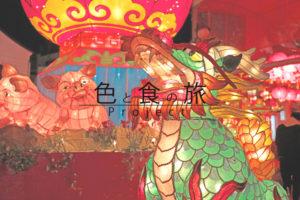 「色と食の旅プロジェクト」焼酎スタイリスト&ファッションスタイリストyukikoさんプロデュース