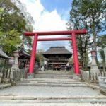 熊本県・GI球磨特集◆福岡開催「GI本格焼酎・泡盛オンラインシンポジウム」取材レポート編