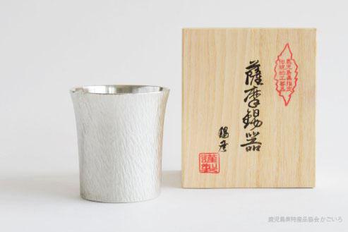 錫器タンブラー moku浅田錫器かごいろ・ウェブマガジン「焼酎&泡盛スタイル」