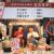 焼酎&泡盛応援メンバー【本格焼酎の日・読者レポーター取材】焼酎&泡盛スタイル女子部員saraさん